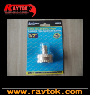 Garden hose brass fitting female
